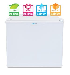 小型冷蔵庫 選び方